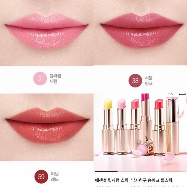 Son dưỡng môi có màu Sulwhasoo Essential Lip Serum Stick
