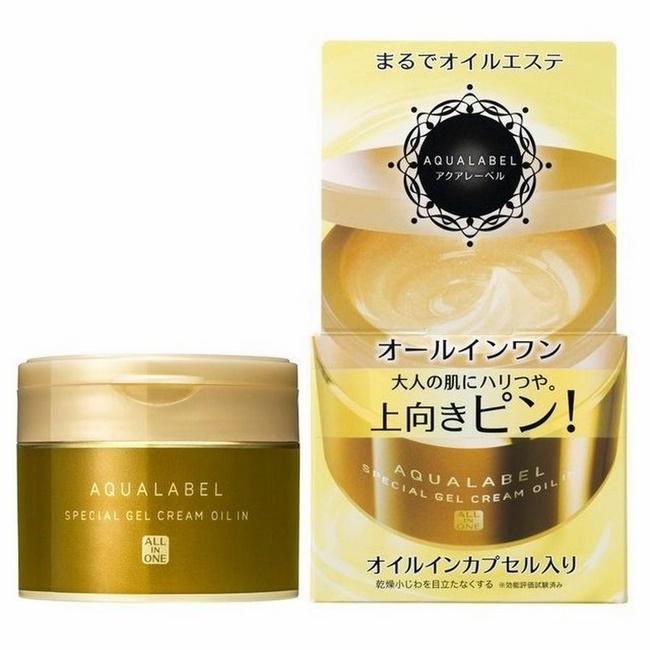 Kem chống lão hóa ban đêm Shiseido Aqualabel