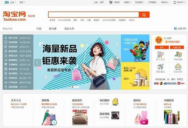 """""""Taobao.com luôn nằm trong danh sách các trang web thời trang nổi tiếng toàn thế giới"""