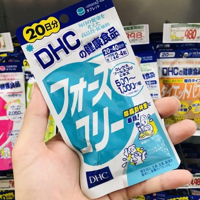 viên uống DHC giảm mỡ bụng