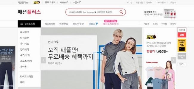 Web thời trang Kooding.com cũng là trang web thời trang nổi tiếng toàn thế giới