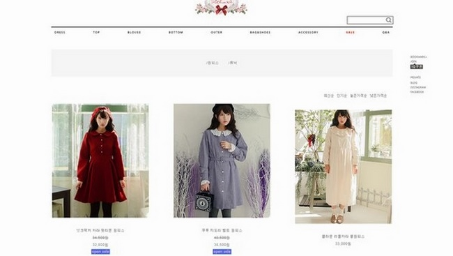 Website thời trang Hàn Quốc Sechuna